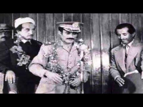 القسم واول خطاب  للرئيس الشهيد على عبدالله صالح HD
