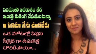 Isha Chawla Makes Shocking Comments Iam Cooking At Home Coz I have no film offers | IG Telugu - IGTELUGU