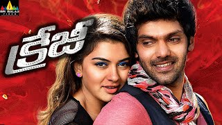Crazy Shortened Movie | Latest Telugu Movies | Aarya, Hansika, Anjali | Sri Balaji Video - SRIBALAJIMOVIES