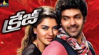 Crazy Shortened Movie | Latest Telugu Movies | Aarya, Hansika, Anjali | Sri Balaji Video - SRIBALAJIMOVIES