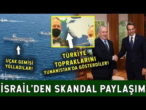Türkiye'nin Topraklarını Yunanistan'a Verdiler! İsrail'den Skandal Paylaşım!
