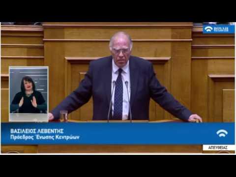 Β. Λεβέντης / Βουλή, Δευτερολογία / 24-2-2017