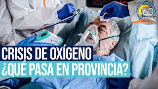 Coronavirus en Argentina: ¿Falta oxígeno en Buenos Aires