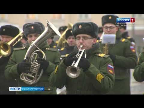 На Дворцовой площади начались репетиции к Параду Победы