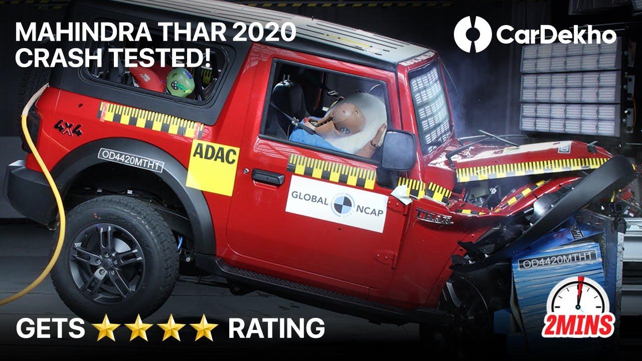 महिंद्रा थार crash टेस्ट वीडियो | ⭐⭐⭐⭐ ncap score explained #in2mins