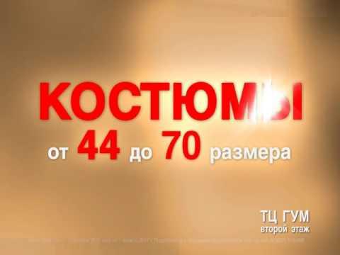 Новая коллекция мужских пальто в салоне \КАВАЛЕР\ (Томск)