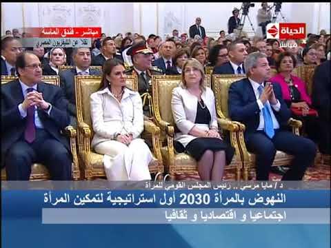 """الأم المثالية - د/ مايا مرسي """" أعداد المستفيدات من أنشطة المجلس القومي للمرأة تخطت 4 ملايين سيدة"""