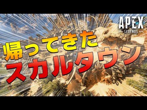 【Apex Legends】スカルタウンが熱すぎる!次々と来る敵をぶっ倒す海外配信者!【PCパッド/日本語訳付き】
