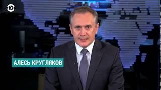 США—Беларусь: дипломатическая оттепель
