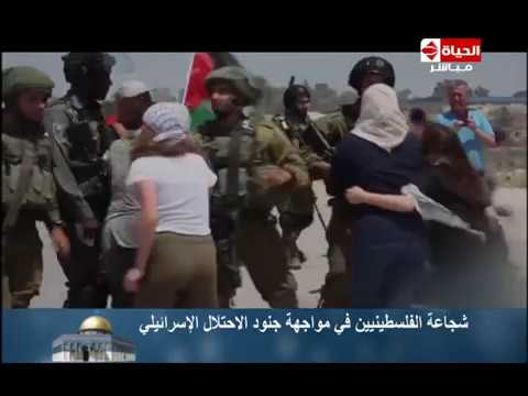 """القدس - شجاعة الفلسطينيين تظهر """"جبن """" جنود قوات الاحتلال الإسرائيلي"""