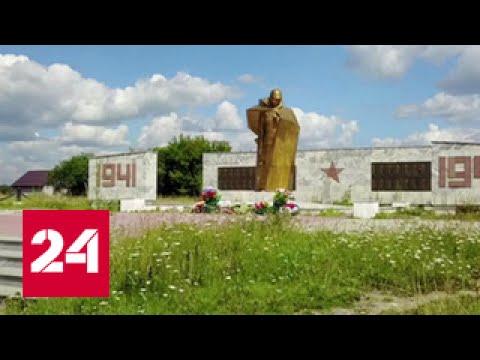 Найден спустя 75 лет: в Свердловской области захоронили красноармейца, погибшего в Великую Отече...