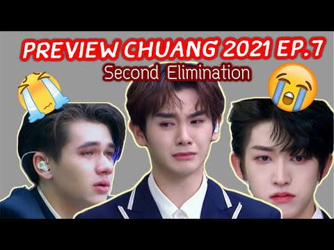 """Preview-Chuang2021-EP07-""""The-2"""