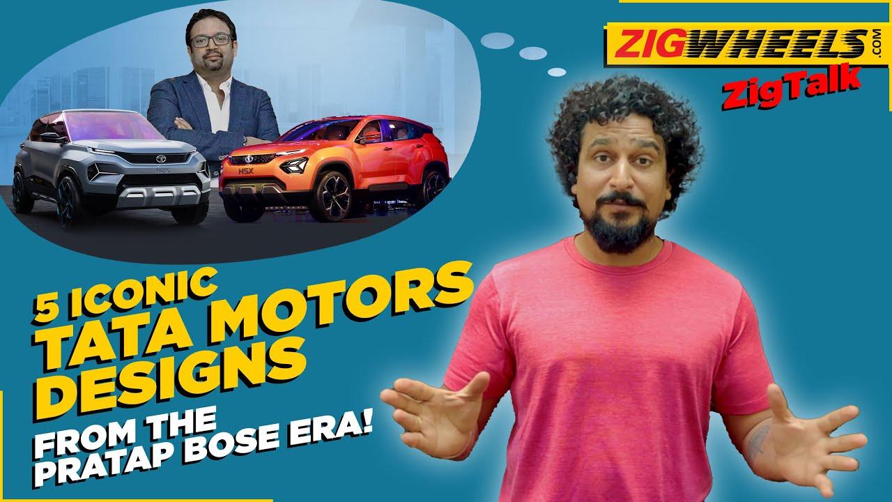 5 iconic டாடா car designs | நிக்சன், டியாகோ, சீர்ரா & beyond | pratap bose ஏரா ends