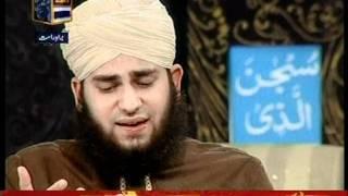 Hafiz Ahmad Raza Qadri, khasa ay khasa waqt
