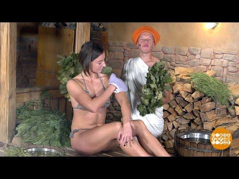 Пилинг-массаж в бане. 22.11.2019