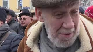 Автор Конституции России