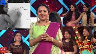 Star Mahila Latest Promo - 15th September 2020 - Suma Kanakala - Mallemalatv - #StarMahila - MALLEMALATV