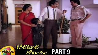 Golmal Govindham Telugu Full Movie HD | Rajendra Prasad | Anusha | Sudhakar | Part 9 | Mango Videos - MANGOVIDEOS