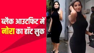 Nora Fatehi stuns in a bodycon dress - IANSINDIA