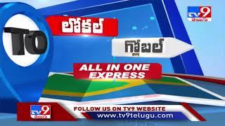 నోట్ల కట్టలు  |  Local to Global - TV9 - TV9