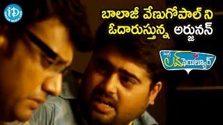 Arjunan Consoles Balaji Venugopal | Love Failure Movie Scenes | Siddharth | Amala Paul | Thaman S - IDREAMMOVIES