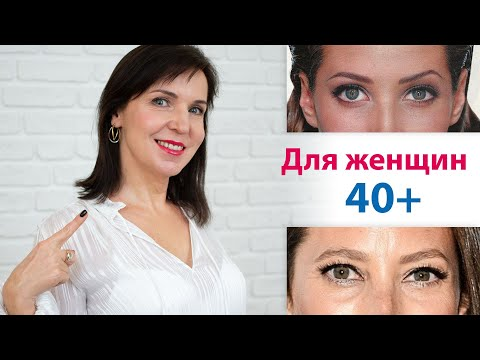 Как в 40+ выглядеть МОЛОЖЕ с помощью ухода photo