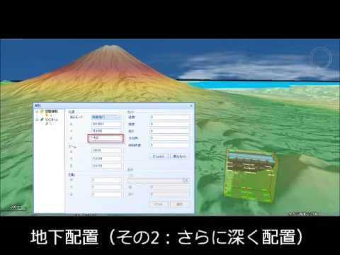 地下埋設物3D表示・カスタマイズ可能なGISソフトウェアをリリース