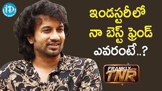 Actor Satyadev About His Best Friends In The Industry | Frankly With TNR | iDream Telugu Movies - IDREAMMOVIES