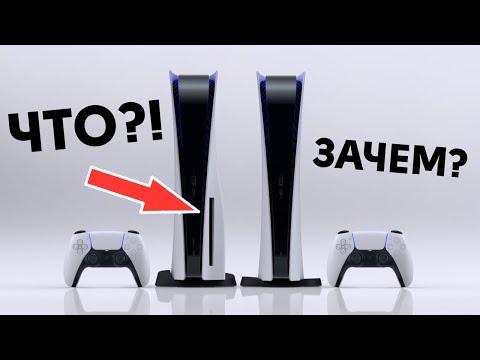 ВСЕ ФАКТЫ О PLAYSTATION 5