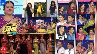 Cash Latest Promo - 28th November 2020 - Tanmay,Shanti Swaroop,Pavani,Mohana,Vinodini,Haritha - MALLEMALATV
