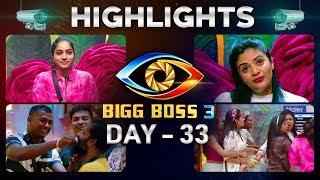 Bigg Boss Telugu Season 3 Day 33 Highlights Himaja Goes