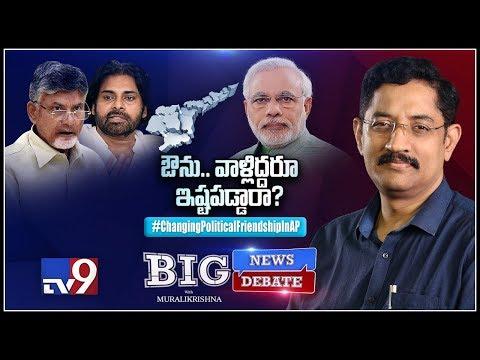 Big News Big Debate : Changing Political Friendship In AP