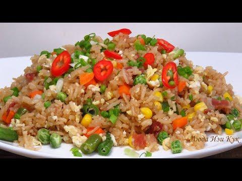 ПРОЩЕ ПРОСТОГО! Рассыпчатый Жареный Рис в микроволновке ЗА 10 МИНУТ  | Fried Rice Microwave