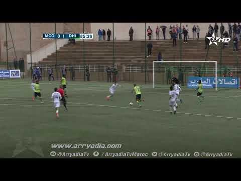 المولودية الوجدية 0-2 الدفاع الحسني الجديدي هدف بلال المگري