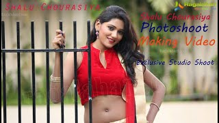 Shalu Chourasiya l Exclusive Photo Shoot Making Video Full HD | Ragalahari - RAGALAHARIPHOTOSHOOT
