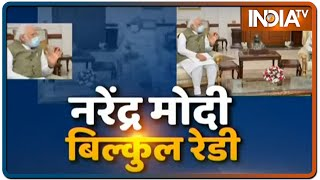 प्रधानमंत्री मोदी और सुप्रीम कमांडर के बीच क्या बातचीत हुई? | Special Report | IndiaTV - INDIATV
