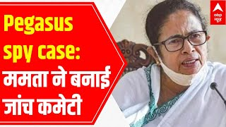 Pegasus spy case: West Bengal CM Mamata Banerjee forms committee for investigation - ABPNEWSTV