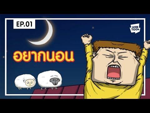 webtoon th 関連動画 | スマホ対応 動画ニュース