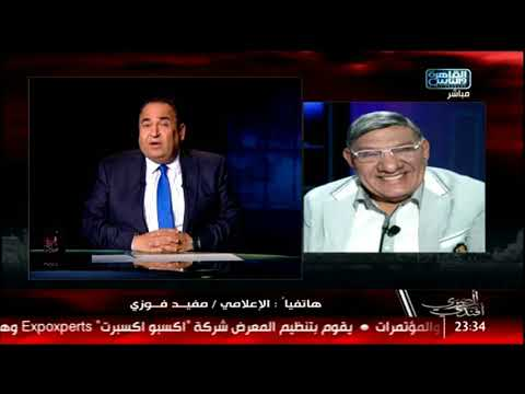 الاعلامي مفيد فوزي يدعو وزير التعليم طارق شوقي لإعادة وجود العيادة النفسية في المدارس
