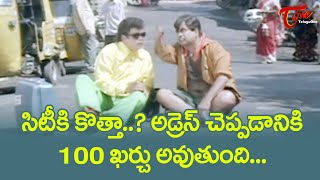 Brahmanandam Best Comedy Scenes Back to Back | Telugu Comedy Videos | NavvulaTV - NAVVULATV