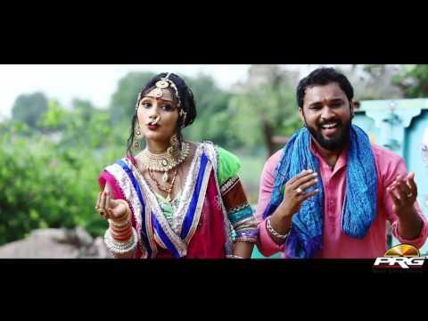 New Tejaji Song- पधारो म्हारे खेता तेजाजी    Sanwriya Balam    PRG Full HD Video