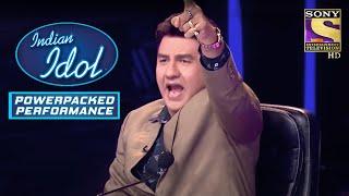 Anu Malik झूम उठे धमाकेदार Group Performance पे | Indian Idol | Power Packed Performance - SETINDIA