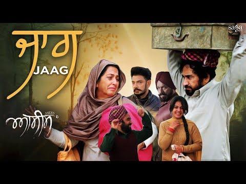 JAAG LYRICS - Feroz Khan | Asees (Punjabi Movie Song) feat Rana Ranbir