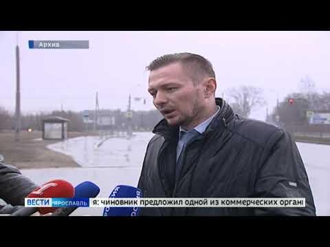 Бывшему заместителю мэра Ярославля продлили срок содержания под стражей