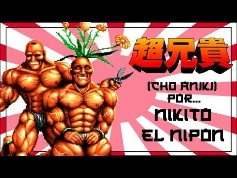 Cho Aniki (PC-Engine CD)... por Nikito el Nipón