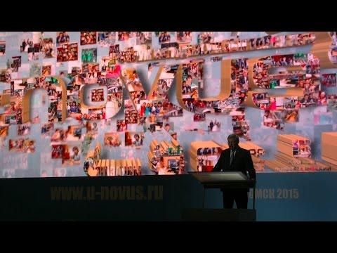 Интерактивная онлайн-презентация \Томск — город опережающих возможностей\