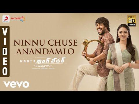 Gang Leader - Ninnu Chuse Anandamlo Video Telugu   Nani   Anirudh
