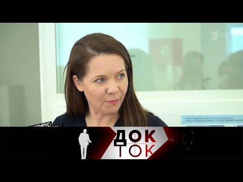 Коронавирус: московский рубеж. Док-ток. Выпуск от 01.06.2020