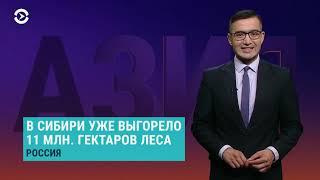 Фильм беглом президенте