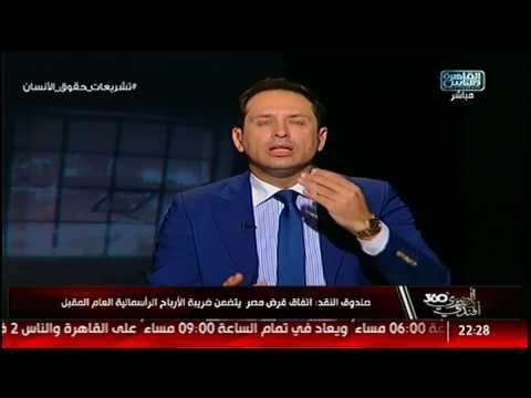 احمد سالم | القادم ليس أسوأ